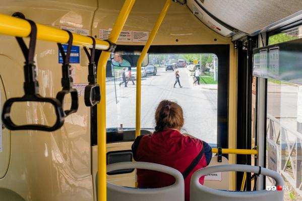 Уточняйте маршрут у кондуктора, если сомневаетесь, довезет ли автобус до нужной остановки