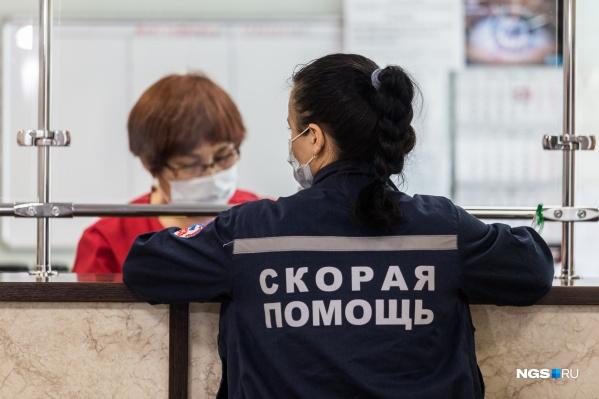 В регионе уже 247 пациентов с подтверждённым диагнозом