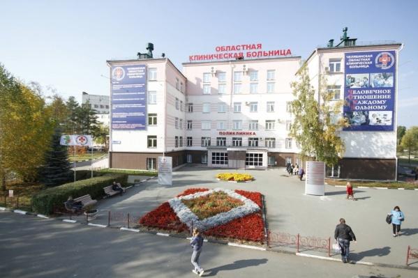 В Челябинской областной больнице пермяку предложили работать уборщиком