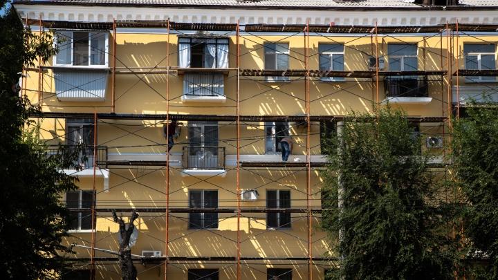 В правительстве заявили, что самарцы мало платят за капремонт домов