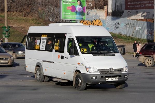 Маршрутное такси 2т было запущено в марте 2018 года
