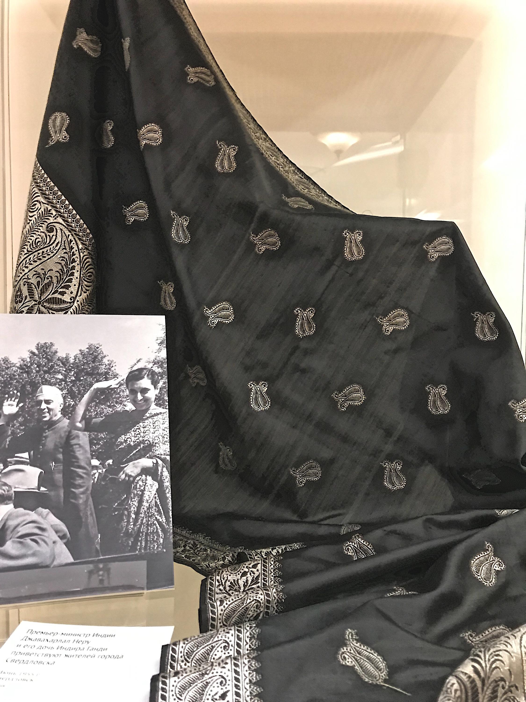 Шаль, подаренная Индирой Ганди, когда она виюне 1955 года приезжала в Свердловск вместе со своим отцом, премьер-министром Индии Джавахарлалом Неру