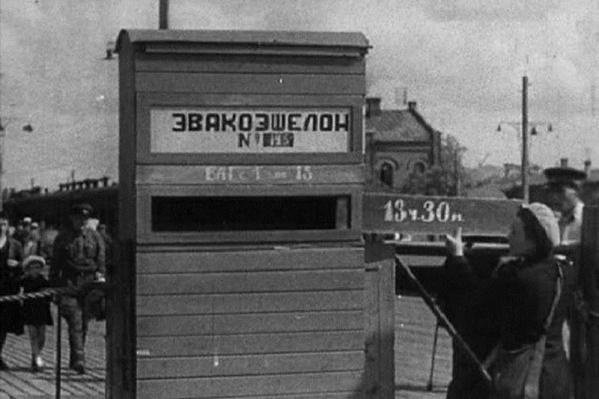 В годы войны на вокзалах не было электронного табло. Поэтому пользовались деревянным