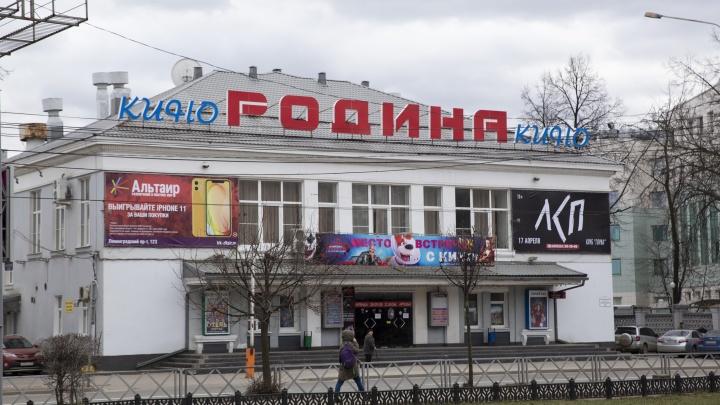 Карантин — не отпуск: в Ярославской области закроют все кафе, салоны, кинотеатры и другие заведения