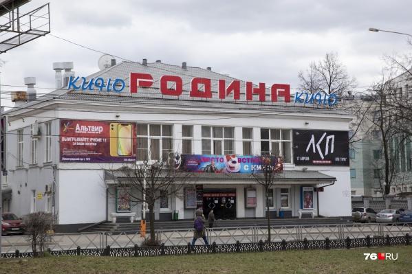 Власти призывают ярославцев в нерабочую неделю сидеть по домам