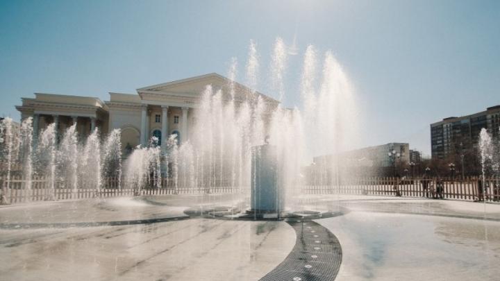 За три миллиона в Тюмени отремонтируют фонтаны, рядом с которыми нельзя гулять
