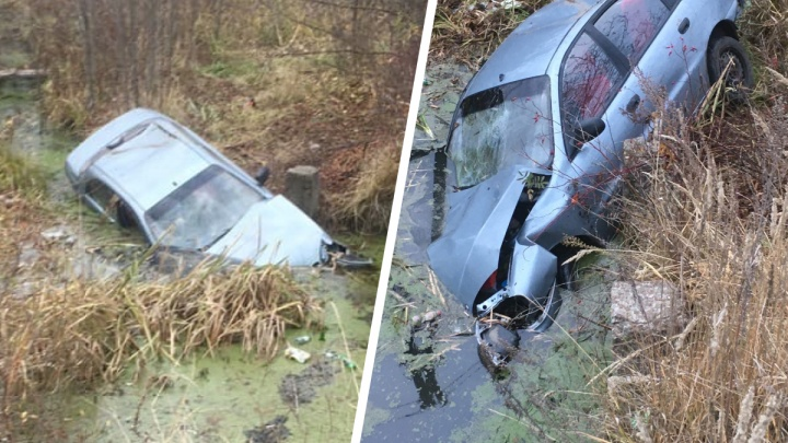 В Семёнове легковая машина вылетела в болото