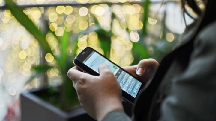 Налог на вклады, кредитные каникулы и онлайн-сервисы: Герман Греф дал разъяснения
