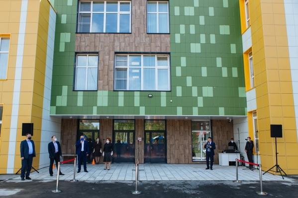 Сад и школа № 51 в Стрижах работают в новом формате образования