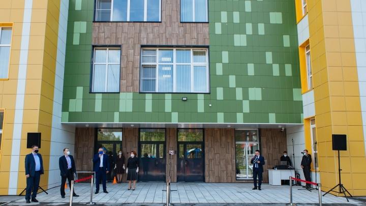 Из садика в университет: в Стрижах создали образовательный кластер нового типа