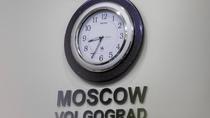 Госдума в третьем чтении приняла закон о переводе часов в Волгограде и области