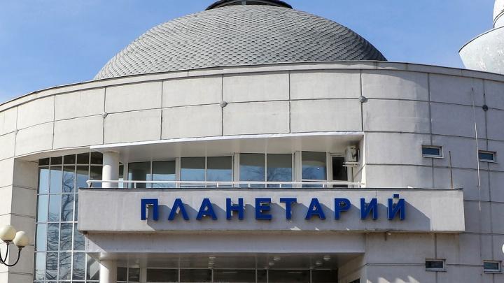 Нижегородский планетарий получил миллион