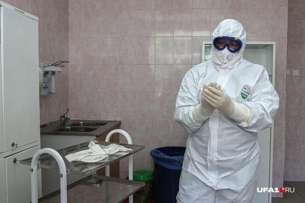 За все время пандемии в Башкирии скончались 80 человек