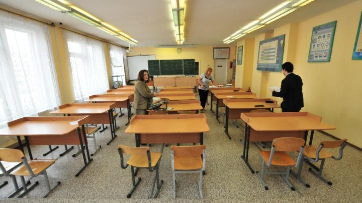 Семья vs школа: в Екатеринбурге родители и учителя рассказали, почему недовольны друг другом