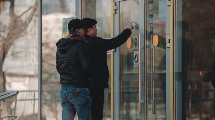 Как попасть в банк или в строительный магазин? Полезная информация для тюменцев с неотложными делами