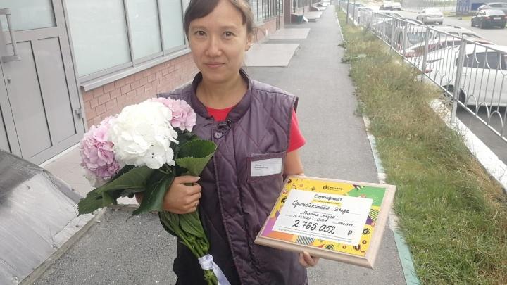 Тюменская продавщица выиграла почти 3 миллиона рублей в лотерею. Билет ей продала коллега