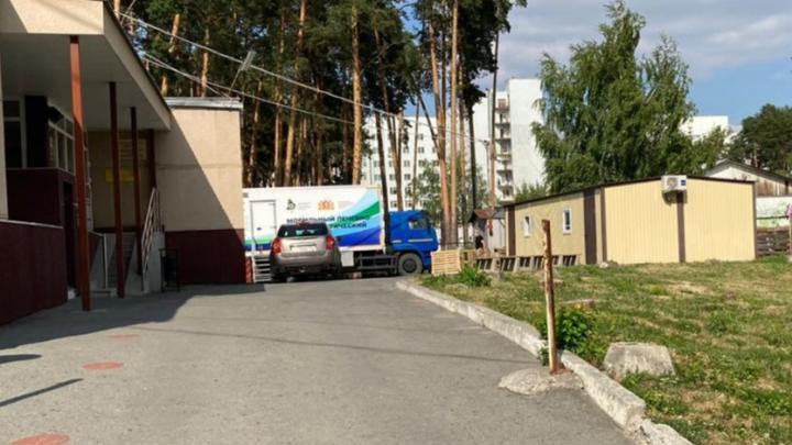 В Екатеринбурге снова стали брать экспресс-анализы на ВИЧ. Рассказываем, куда идти
