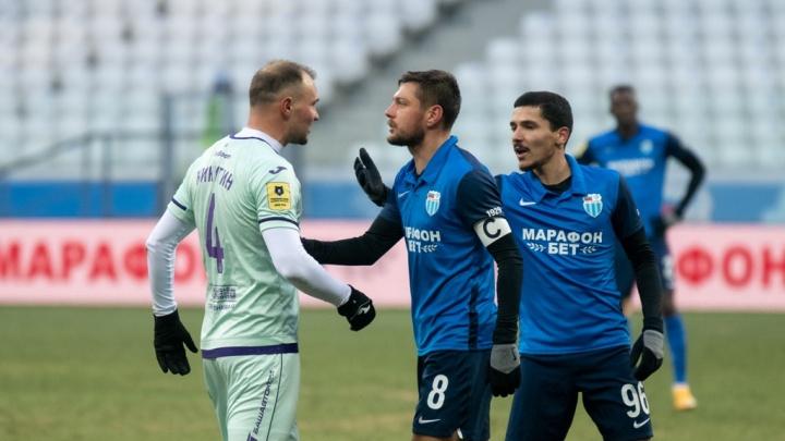 В Волгограде победный матч «Ротор»— «Уфа» побил антирекорд посещаемости Премьер-лиги