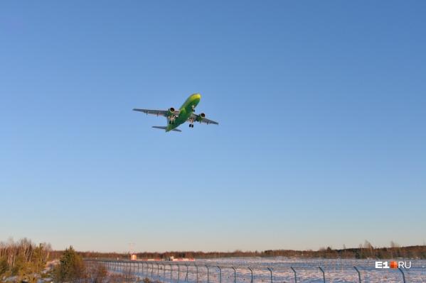 Екатеринбургу разрешили открыть международное авиасообщениев феврале