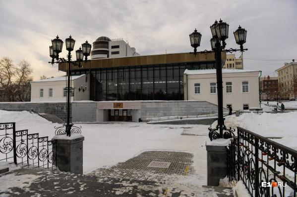 Зданию Музея изо на Плотинке скоро исполнится триста лет