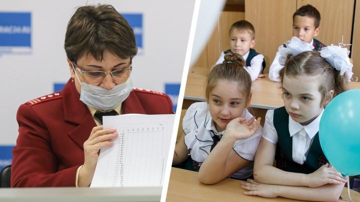 Без общих перемен и на строгой дистанции: волгоградские школы с 1 сентября перейдут на особый режим работы