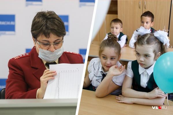 Дети из разных классов не смогут общаться между собой, а в каждом кабинете должен висеть рециркулятор