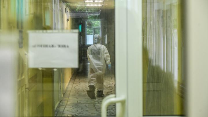 Теперь так каждый день: в Свердловской области от COVID-19 скончались еще два человека