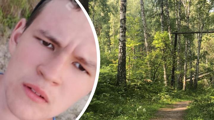 Высокий подросток ушел гулять на «Гремячую гриву» и пропал