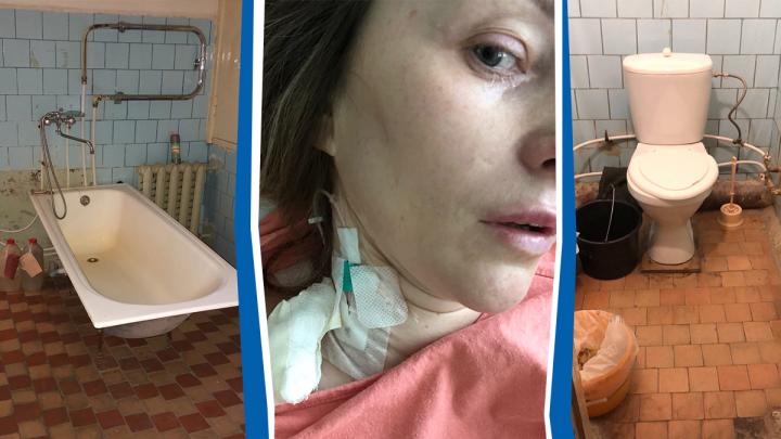 Министр здравоохранения области ответил на жалобы северодвинки на содержание в городской больнице