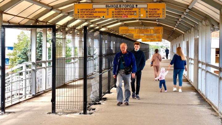 Илья Варламов сравнил вокзал Челябинска с зоной строгого режима