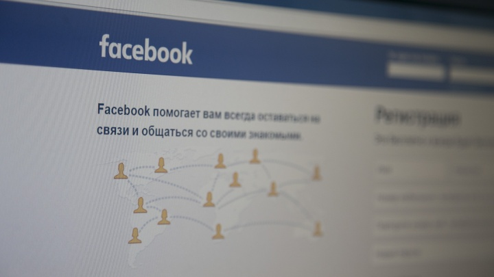 Жителей Башкирии попросили не сидеть в соцсетях, пока школьники учатся дистанционно