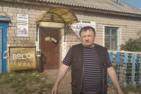 Магазин Захарова кормит всю деревню