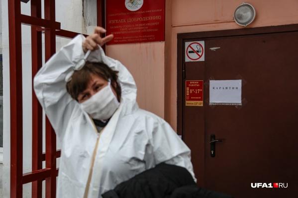 Все заболевшие коронавирусом находятся в инфекционной больнице