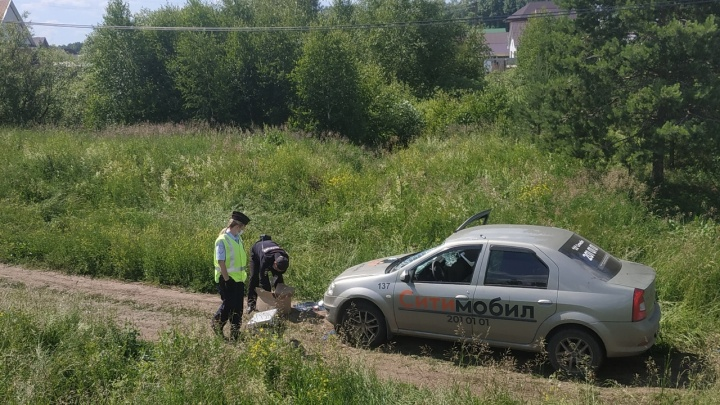 «Ситимобил» поддержит семью 15-летней девочки, которую под Уфой насмерть сбил пьяный на такси
