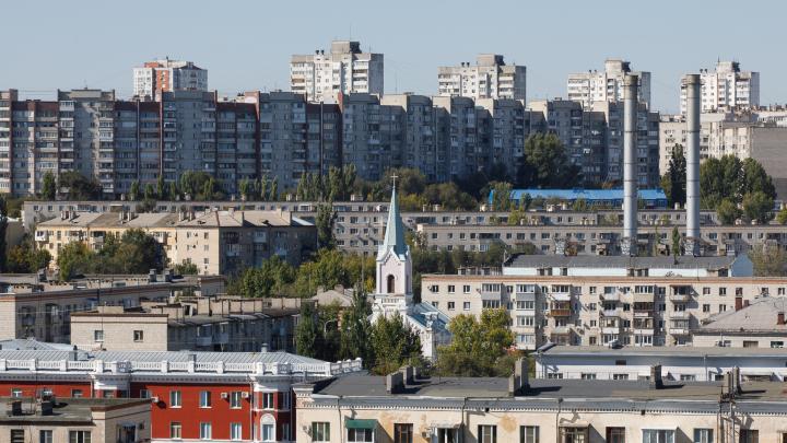 На примере дома губернатора: что ждёт жителей Волгограда от пересчёта кадастровой стоимости жилья и земли