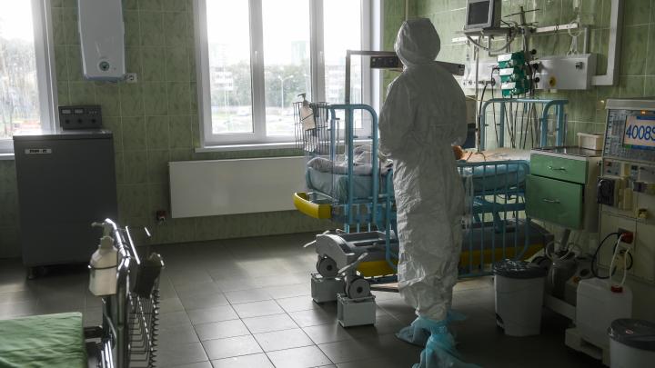 В Свердловской области развернут дополнительные койки для пациентов с COVID-19 и пневмониями