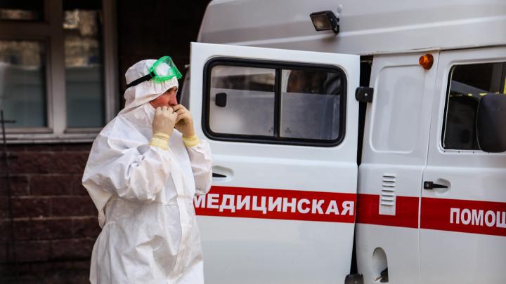 Оперштаб России: в Архангельской области подтвердили еще 119 случаев коронавируса