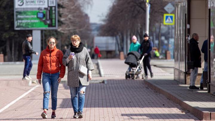 Гуляем по Челябинску и общаемся в прямом эфире с теми, кто не остался дома