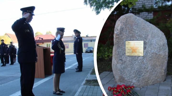 В Архангельске открыли памятник милиционерам, погибшим в Великую Отечественную войну