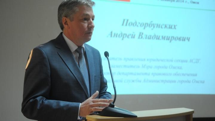 Один из вице-мэров Омска ушёл в отставку