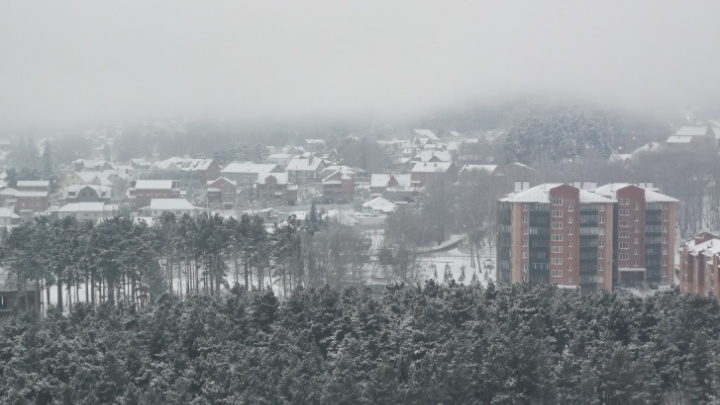 Вслед за сильными морозами в Красноярске ввели режим «черного неба»