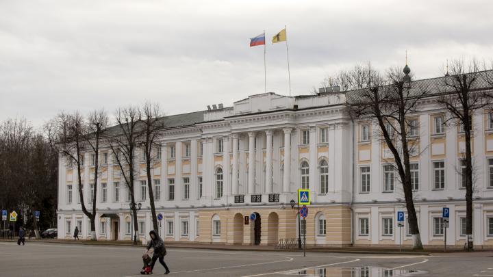 «Здоровья вам»: из-за пандемии короновируса Ярославская областная дума закрылась от людей