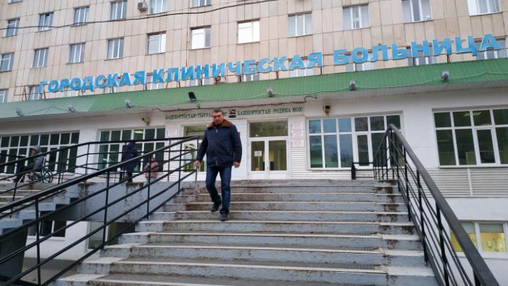 С одной из крупнейших больниц в Уфе частично сняли карантин