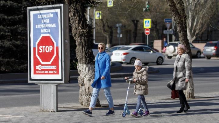 «На улице очень много людей»: волгоградцы позабыли о самоизоляции