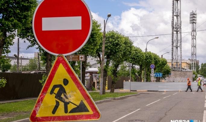 С понедельника в Красноярске на нескольких улицах меняются схемы проезда