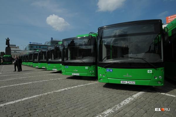 Какие именно автобусы приедут в Екатеринбург, пока неизвестно, но они должны быть низкопольными и экологичными