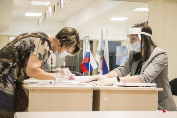 Проголосовали чуть больше 43 тысяч северян. Данные на 20 часов пока не опубликованы