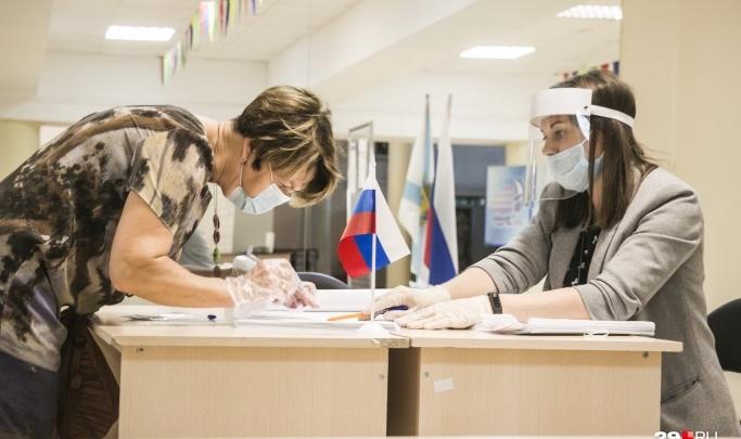 В Архангельской области проголосовали по поправкам к Конституции чуть меньше половины избирателей
