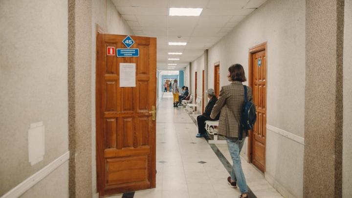 На всякий случай: где можно сдать анализы на ВИЧ в Тюмени