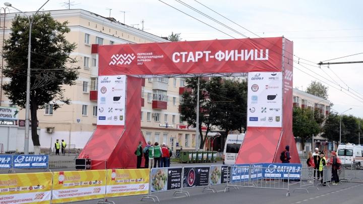 На организацию Пермского марафона потратят 4 миллиона рублей
